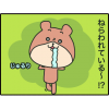 4コマ vol.2 「きみとくまろん②」